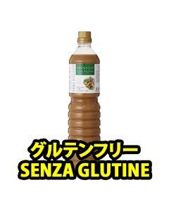 Shibanuma Goma dressing senza glutine